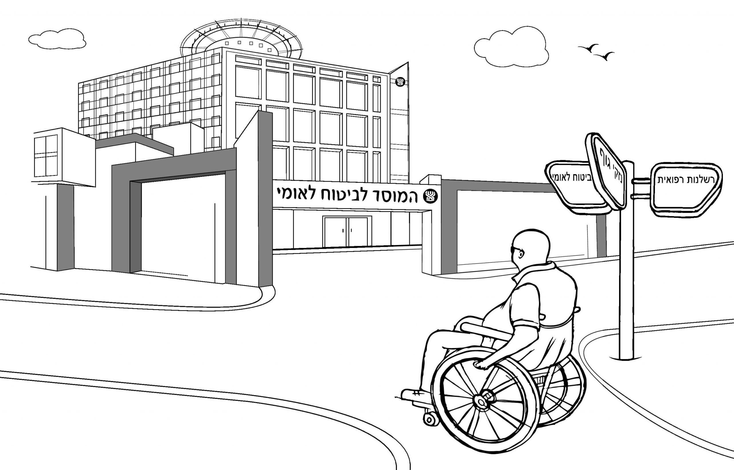 רשלנות רפואית במעקב רפואי